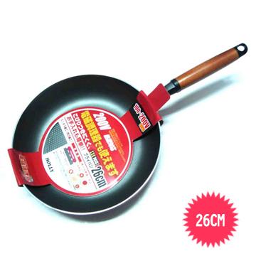 IH平底鍋26cm電磁爐專用