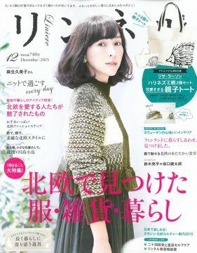 自然生活風格服飾圖鑑 12月號/2015