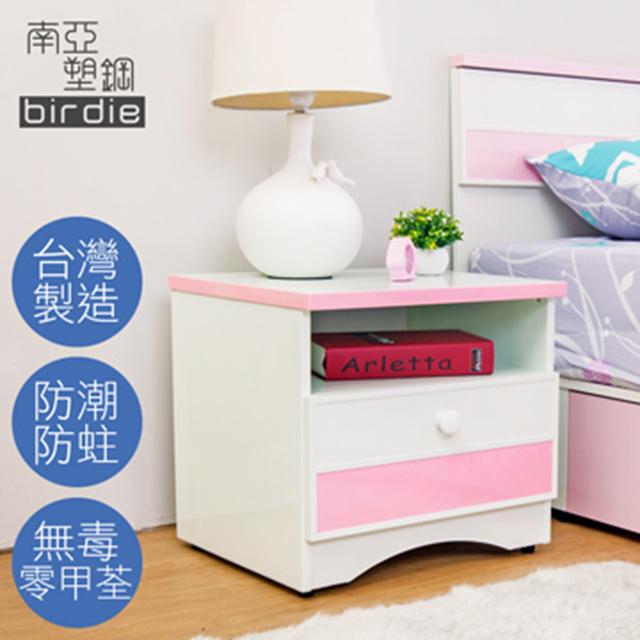 Birdie南亞塑鋼-貝妮1.6尺粉色塑鋼一抽床頭櫃