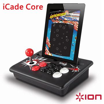 【Ion Audio】icade Core-蘋果i系列專用 復古潮流遊戲機台 進階版(福利品)
