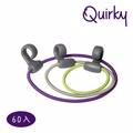 巧趣Quirky 帶鉤彈力圈(60個入) BANDITS-60PCS (福利品)