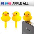 BONE / 幸福黃鴨鴨造型防塵耳機塞(2入)