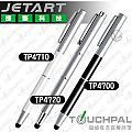 Jetart 捷藝 TouchPal 書寫/觸控兩用 5.5mm極細筆頭 可替換式 TP4700/TP4710/TP4720 觸控筆