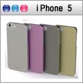 TUNEWEAR EGGSHELL for iPhone 5珍珠保護殼