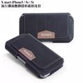 X_mart APPLE iPhone5/5S/5C 流行潮流腰掛隱形磁扣皮套