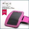 【東京御用Ninja】iPhone 6 Plus經典款(5.5吋)運動型手機臂帶保護套(桃紅色)