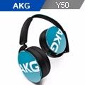 AKG Y系列ON-EAR通話耳機 Y50 藍色