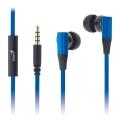 Genius HS-M230 內耳式密閉型噪音隔絕式耳機+麥克風(藍色)