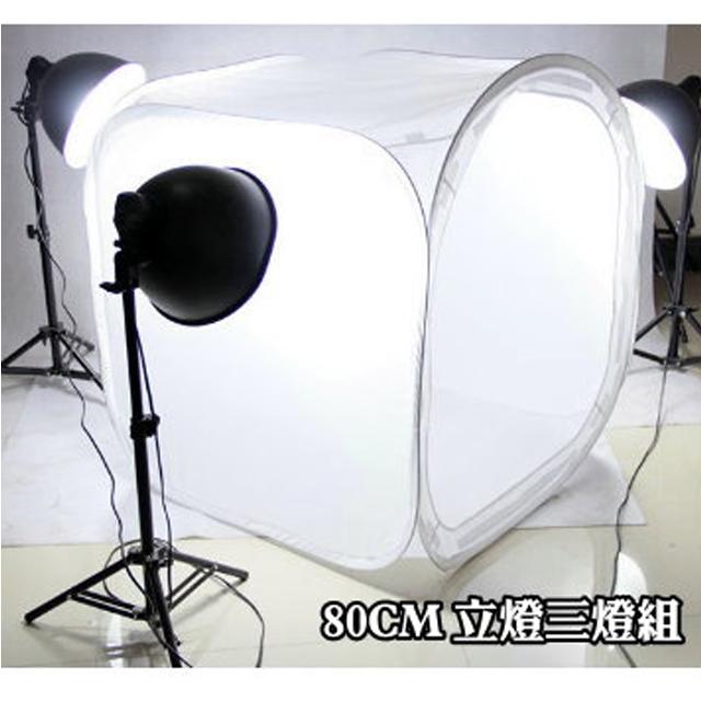 80CM攝影棚 立燈組