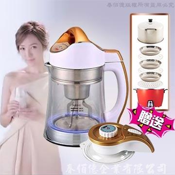 《勳風》晶鑽全營養豆漿機-HF-6618〈附贈多功能加熱料理器HF-888〉