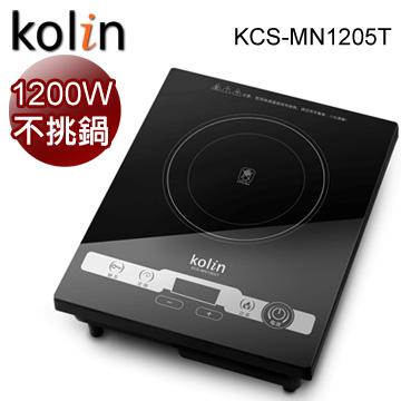 【歌林kolin】觸控式微晶電陶爐KCS-MN1205T