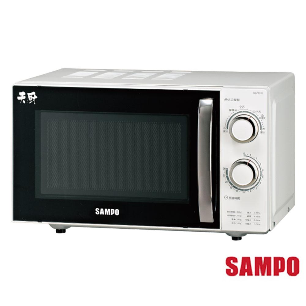 【聲寶SAMPO】20L機械式微波爐 RE-P201R
