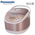 Panasonic國際牌 10人份鑽石微粒厚銅鍋SR-JHS18