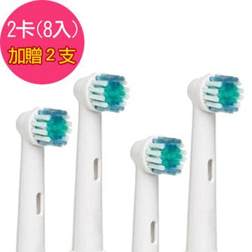 【驚爆價】買2卡送2支 副廠電動牙刷頭(相容歐樂B 電動牙刷)