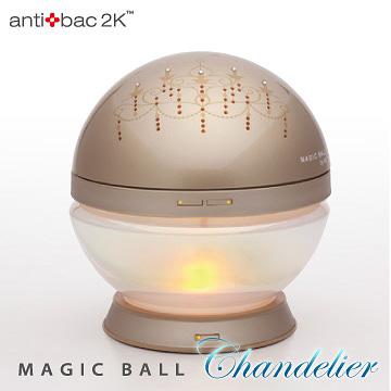antibac2K 安體百克空氣洗淨機【Magic Ball.吊燈版 / 金色】