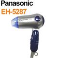 國際牌吹風機EH-5287