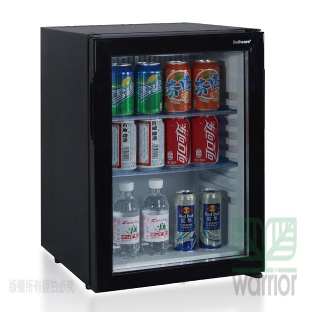 Dellware玻璃門吸收式無聲客房冰箱40L (DW-40T)