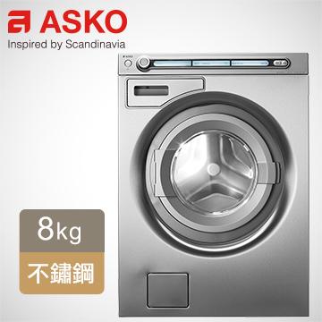 ASKO 瑞典賽寧12公斤滾筒式洗衣機W6984/S(不鏽鋼全嵌門型)