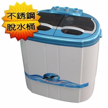 【玖玖家電】晶華2.5kg迷你雙槽洗衣機 ZW-258S