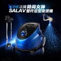 SALAV 直立式蒸氣熨燙機 (GS42-BJ)
