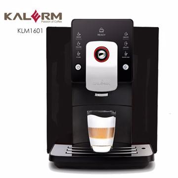 KALERM咖樂美 KLM1601全自動咖啡機 / 黑色
