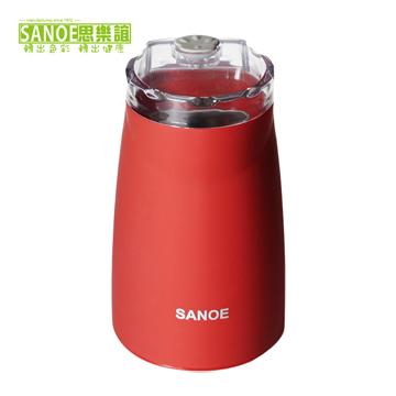 《思樂誼SANOE》 時尚磨豆機-紅 G101