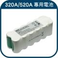 【AGAMA‧周邊耗材】AiBOT RC320A 高容量特級鎳氫電池