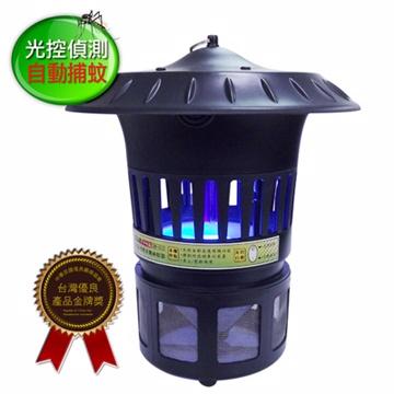 可利亞忽必獵桌/壁/吊掛三用光控吸捕式滅蚊器/捕蚊燈GM-903