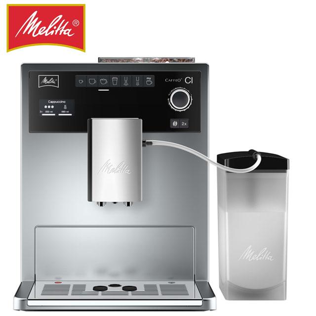 Melitta小型全自動咖啡機-CAFFEOⓇ CI