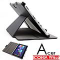 ACER ICONIA Tab W510 專用平板電腦熱定型皮套 保護套  可多角度斜立帶筆插