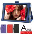 華碩 ASUS FonePad 7 ME372CG ME372 專用高質感平板電腦皮套 保護套 仿牛皮紋可斜立帶筆插