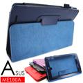 華碩 ASUS MeMO Pad 8 ME180A 專用平板電腦皮套 保護套 可斜立帶筆插