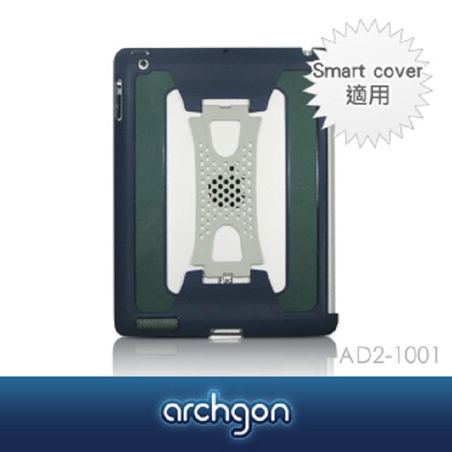 【亞齊慷】archgon iPad2手持式保護殼 / 適用Apple原廠Smart cover (AD2-1001 透明黑底深藍)