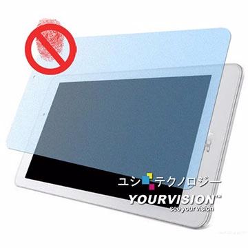 ACER ICONIA Tab 8 A1-840 一指無紋防眩光抗刮(霧面)螢幕保護貼