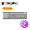 Kingston 金士頓 8GB DataTraveler Locker+ G3 加密型隨身碟 USB3.0