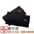 長江 MTK ES-1 5吋 正牛皮橫式繫掛皮套 (真皮/台灣製)