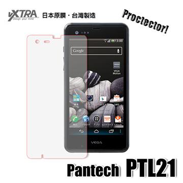 VXTRA Pantech Vega Q / PTL21 / 防水手機 高透光亮面耐磨保護貼
