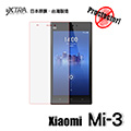 VXTRA Xiaomi 小米機  Mi-3 / 小米3 防眩光霧面耐磨保護貼