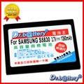 【電池王】SAMSUNG Galaxy Ace S5830 王者機高容量副廠鋰電池