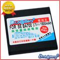【電池王】FOR  SonyEricsson BA700 高容量副廠鋰電池
