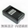 Samsung D888 / D988 電池充電器☆攜帶型座充☆