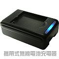 MOTO XT3/XT5/XT502/XT-3/OM6C 電池充電器 ☆攜帶型座充☆