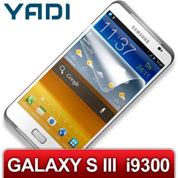 Samsung GALAXY S III i9300 - YADI 水之鏡AG保護貼