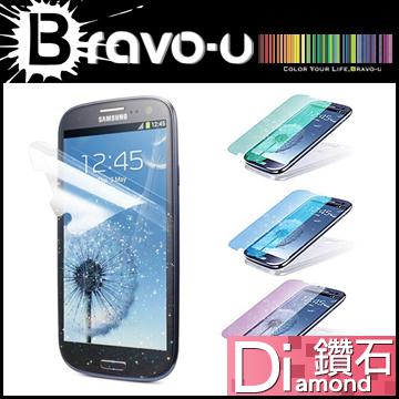 Bravo-u Samsung Galaxy S3 I9300 日本進口 鑽石保護貼(蘋果綠)