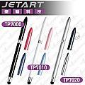 Jetart 捷藝 TouchPal 多色筆身可換 TP7000/TP7010/TP7020 5.5mm 極細筆頭 觸控筆