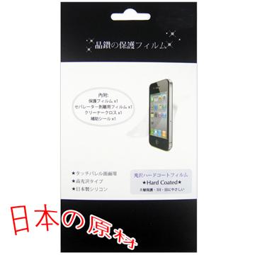 □升級版!!螢幕保護貼□中興 TWM T3 Fantastic T3 ZTE Skate T3手機專用保護貼 3D曲面 量身製作