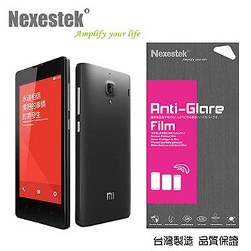 Nexestek 日本頂級Xiaomi 紅米機專用(霧面易貼不留痕跡型)螢幕保護貼