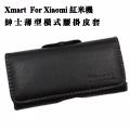X_mart Xiaomi 紅米機 紳士薄型橫式腰掛皮套