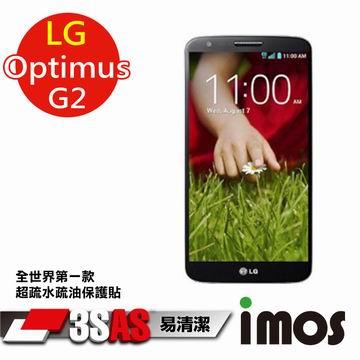iMOS 3SAS 防潑水 防指紋 疏油疏水 螢幕保護貼 for 樂金 LG Optimus G2