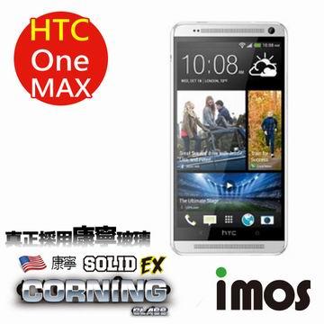 iMOS 美國 康寧 9H 強化玻璃 疏水疏油 螢幕保護貼0.3mm for 宏達電 HTC ONE MAX